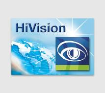 Industrial HiVision